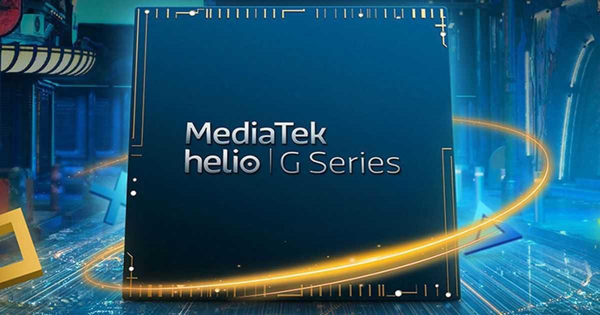 Mediatek helio g70 против snapdragon 665: тест производительности и производительности