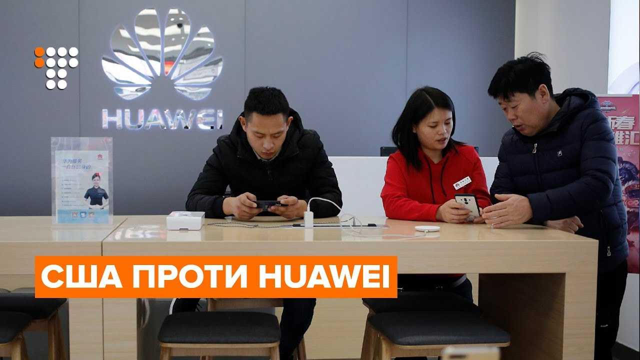 Из-за санкций сша huawei останется без своего суперпопулярного бренда - cnews