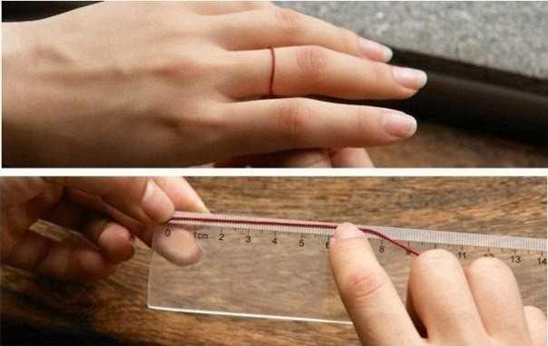 Что делать, если велико кольцо по размеру?