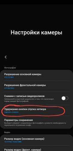 Настройки самсунг галакси а50 — инструкция на русском языке