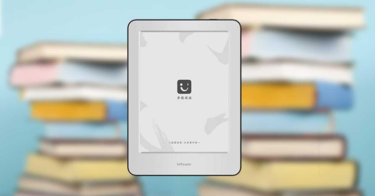 Xiaomi mi ebook reader pro: новая электронная книга с приложениями для android | итигик