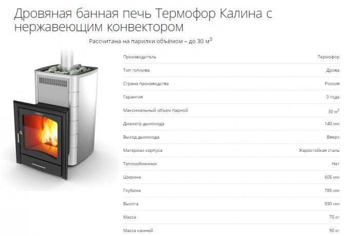 Печи для бани на газу: рейтинг топ-10 лучших моделей и советы по выбору