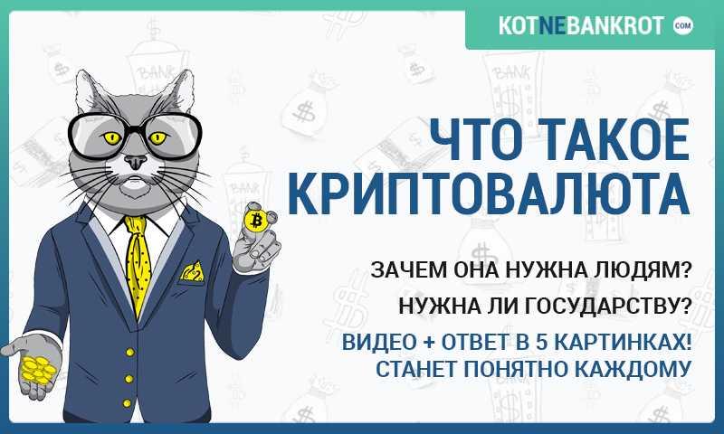 Российская микроэлектроника требует 800 миллиардов - cnews
