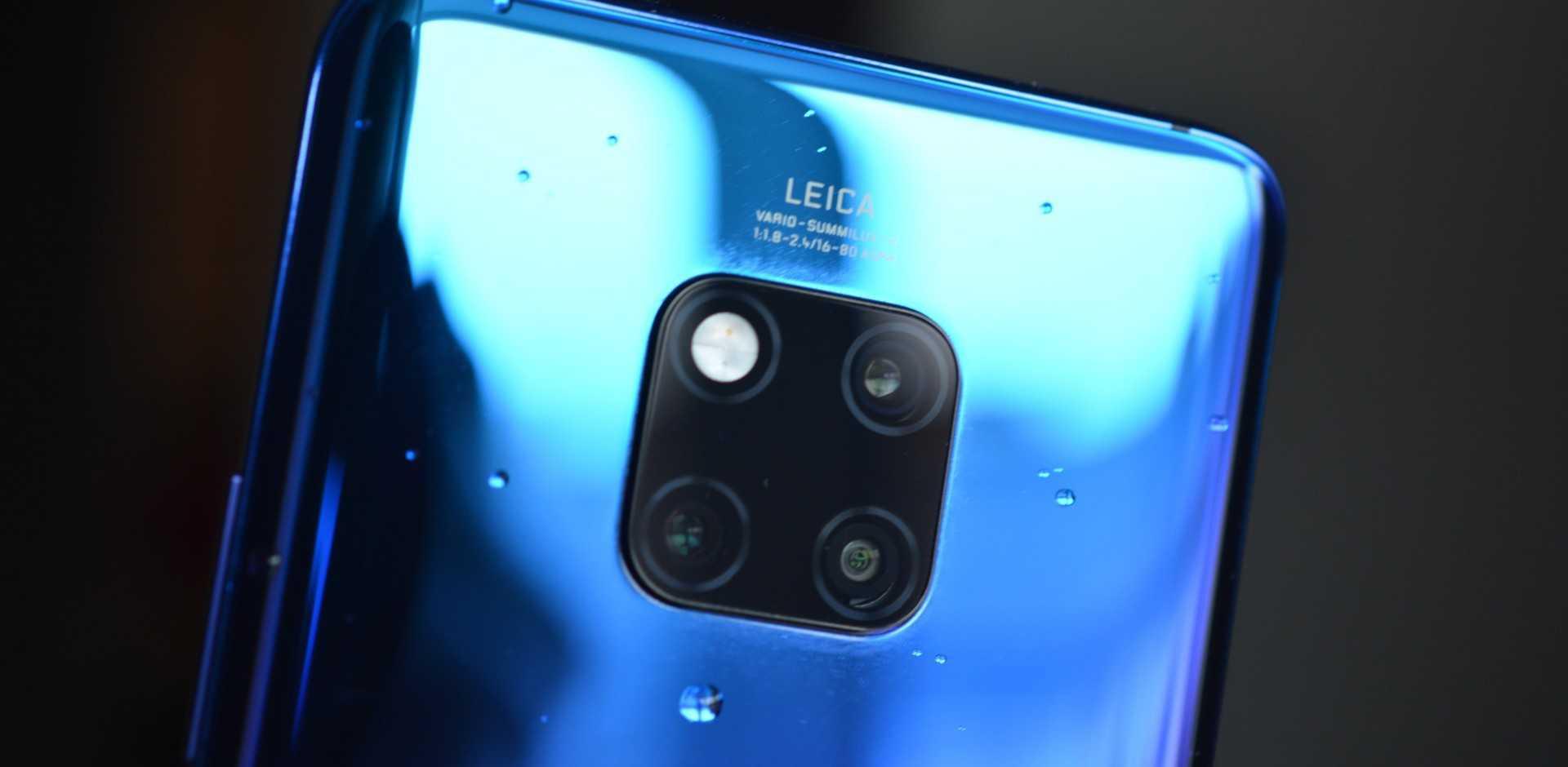 Компания Huawei уже представила на территории Китая свои новые флагманы серии Mate 40 Одним из самых острых вопросов который возник в рамках презентации стал обзор
