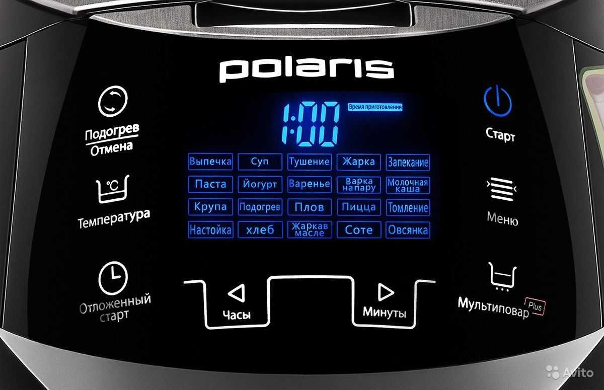 Наконец-то в продажу поступила новая мультиварка Polaris – EVO 0446DS оснащенная 36 программами приготовления и автоматическим определением веса продуктов питания в