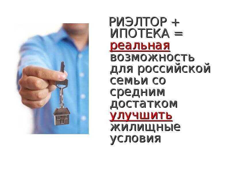 Как выбрать обогреватель для дома и квартиры - обзор 4 вариантов
