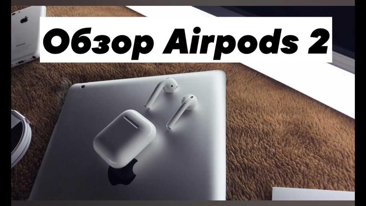 Обзор копии airpods с чипом w1. неожиданные впечатления