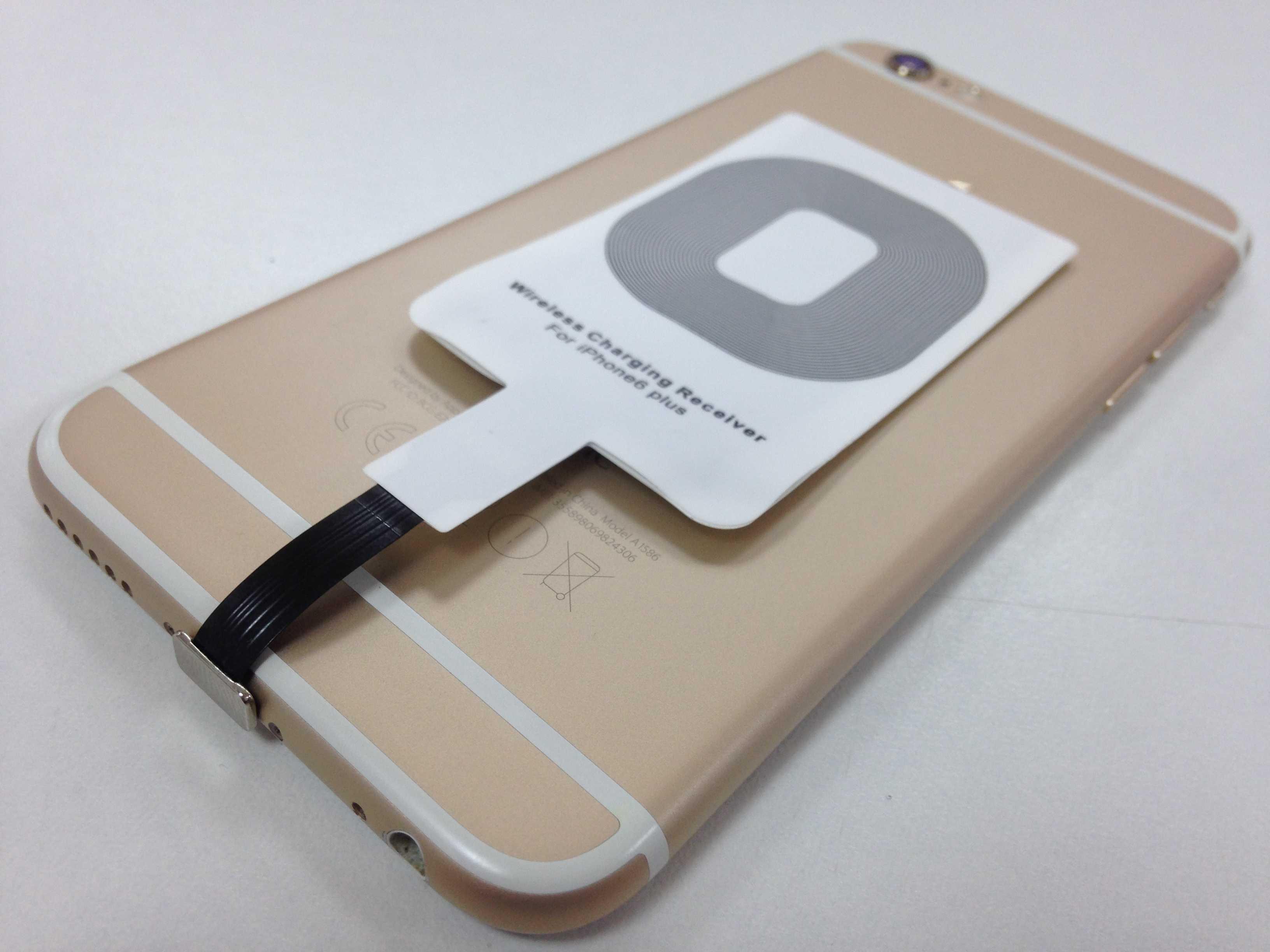 Какие iphone поддерживают беспроводную зарядку, как называется, можно ли