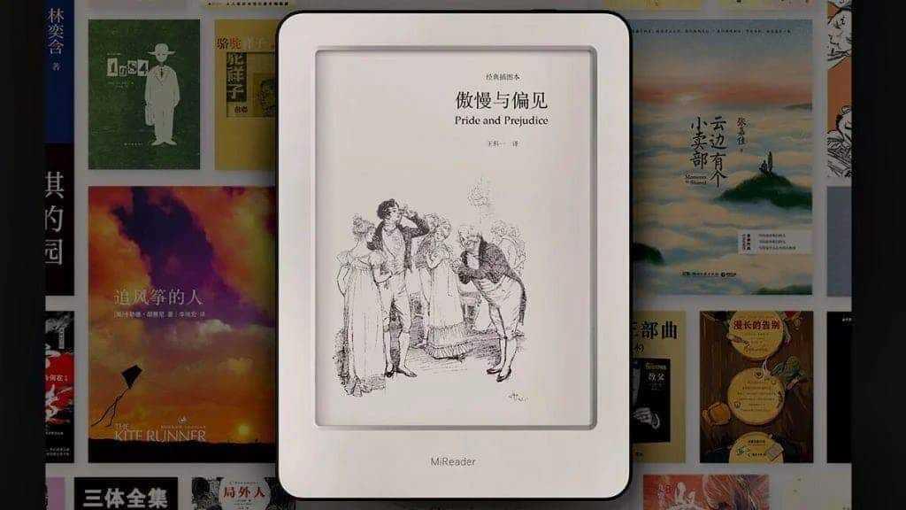 Компания Xiaomi порадовала любителей литературы новым ридером серии MiEbook Reader По предварительным данным в настоящее время осуществляется подготовка к старту