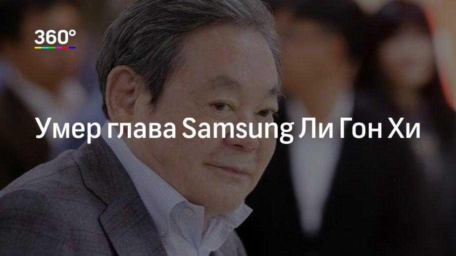 Еще вчера многие ресурсы писали о том что компания Samsung порадовала пользователей упрощенной версией знаменитого S20 Теперь версию FE сотрудники T-Mobile решили