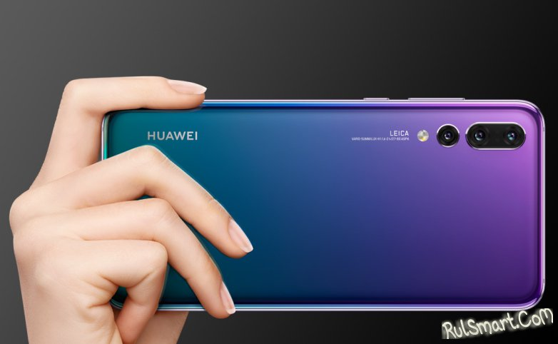 В новых смартфонах huawei скрыта настоящая шпионская функция
