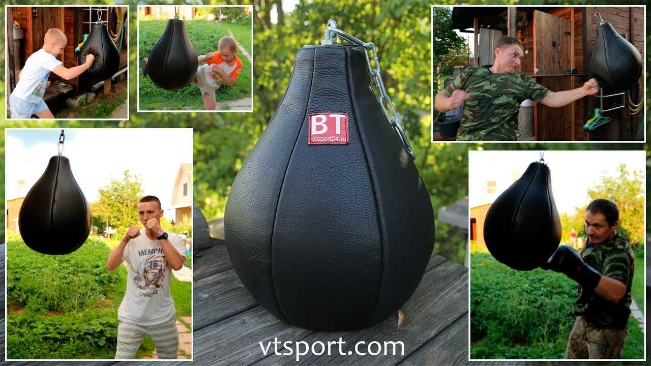 Как выбрать боксерский мешок — топ-12 лучших боксерских мешков, подушек и манекенов