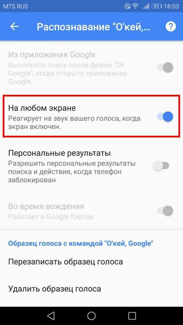 Полное удаление сервисов google play на android