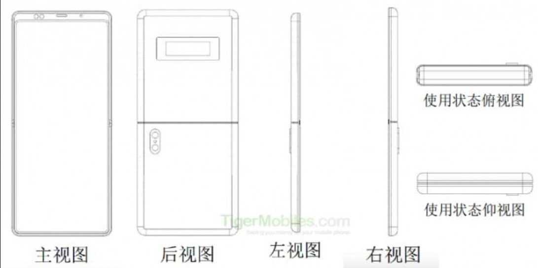 Xiaomi получила патент на создание складного смартфона с уникальным размещением датчиков камер ► последние новости