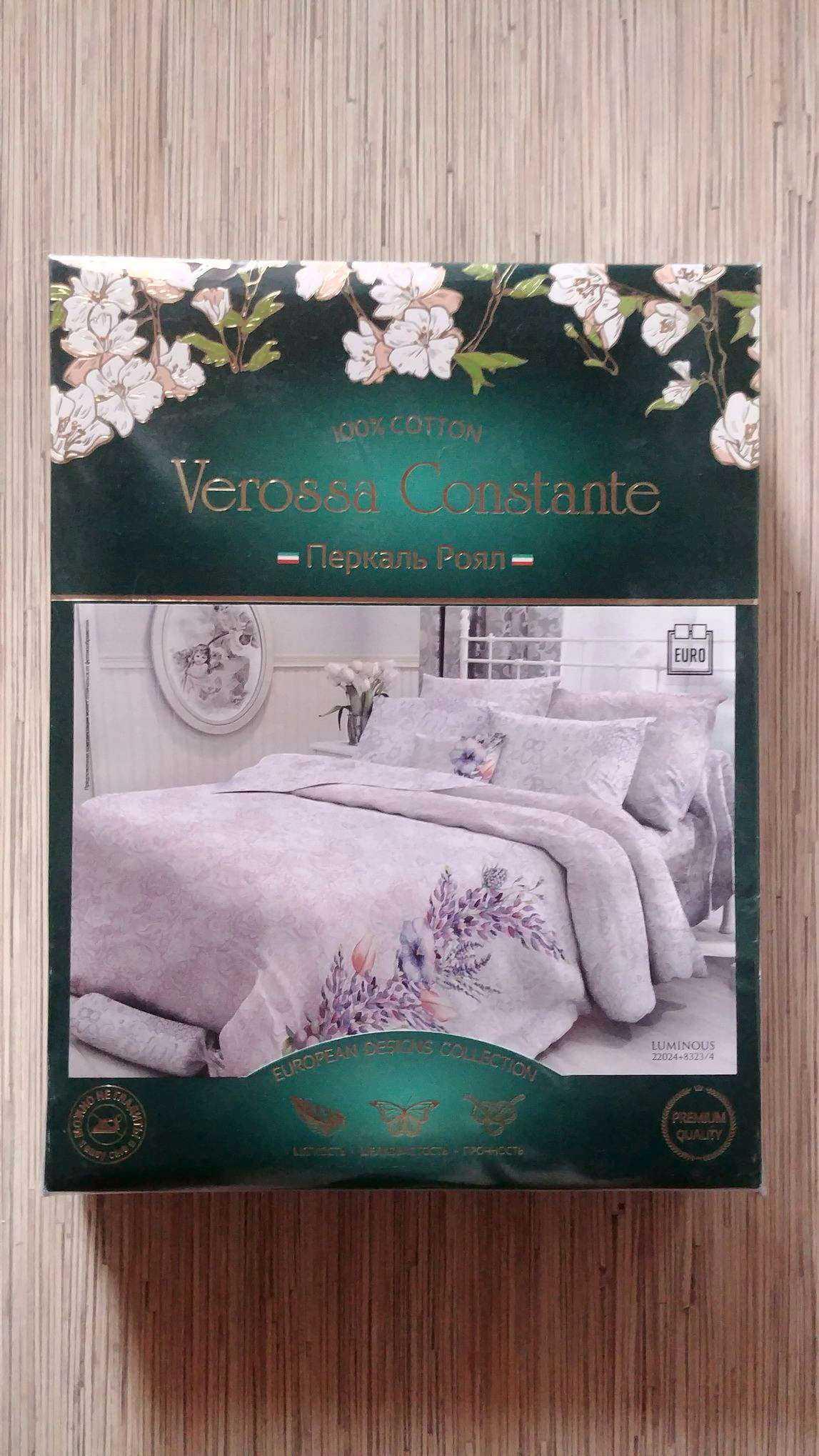 Какая ткань лучше для постельного белья — виды и описание материалов