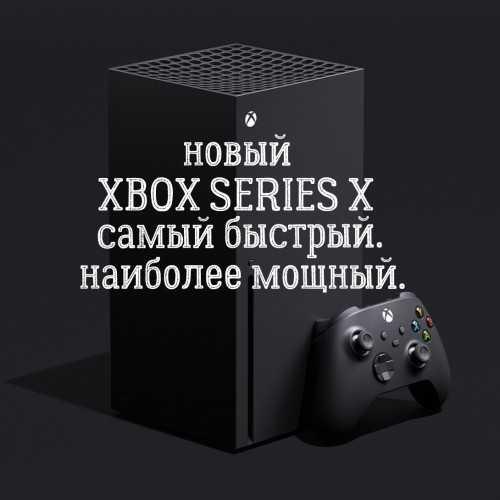 Обзор xbox one s all-digital edition - дико полезные советы по выбору электроники
