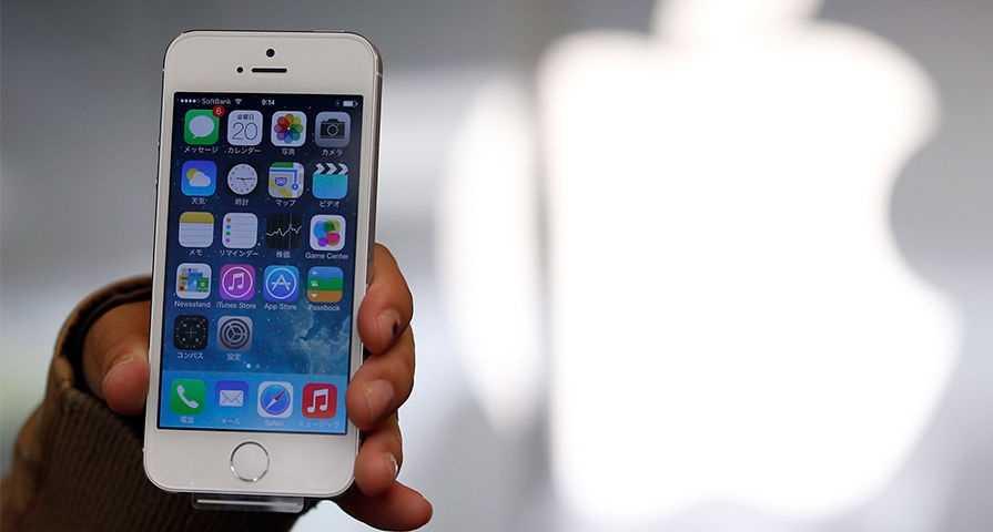 Apple заплатит $1 миллион завзломсистемы iphone ► последние новости