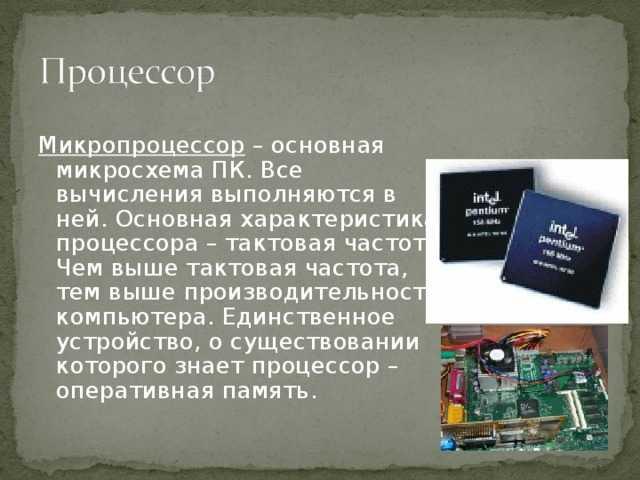 Выбираем компьютер для программиста
