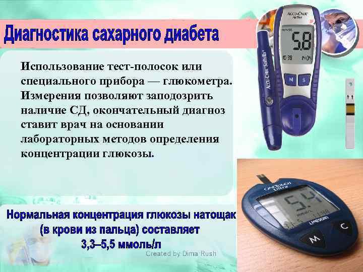 Как правильно выбрать глюкометр для использования дома