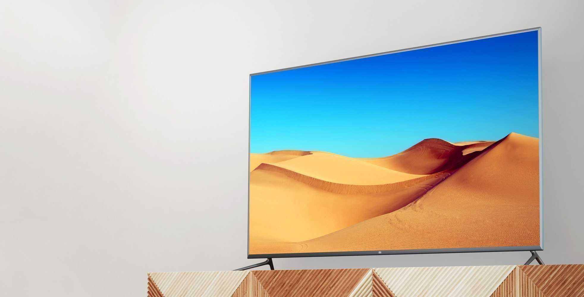 Xiaomi начала продажи в россии дешевых смарт-тв с разрешением 4к - cnews