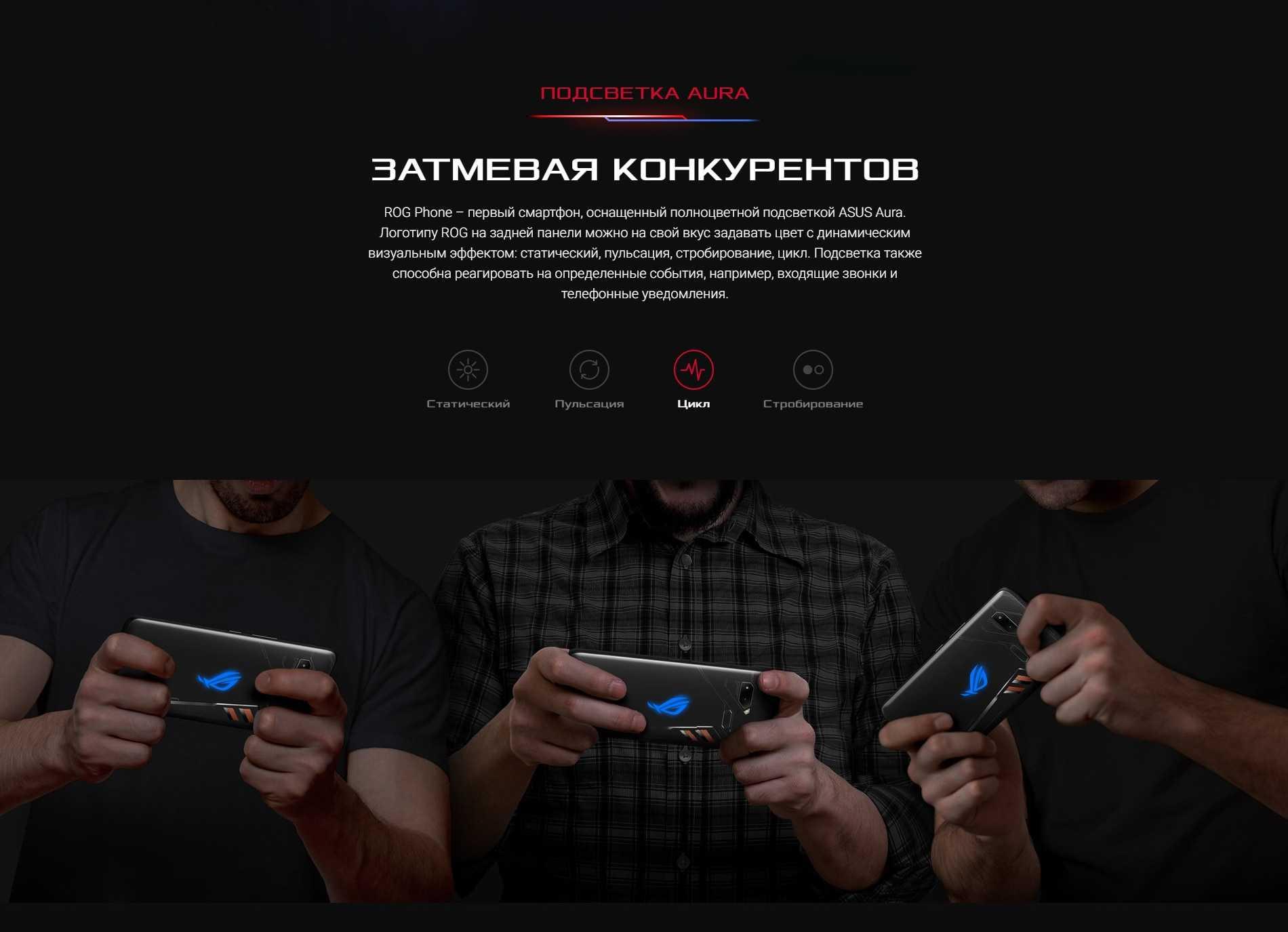 Объявлена дата презентации игрового смартфона asus rog phone 3. что о нем уже известно?