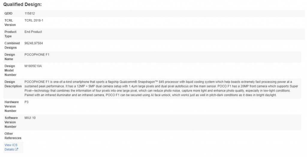 Snapdragon 888 представили официально. не все понятно, но впечатляет