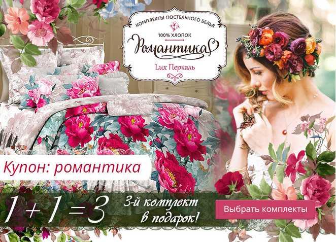 Какое постельное белье самое хорошее по качеству и как его выбрать? | для спальни | mattrasik.ru