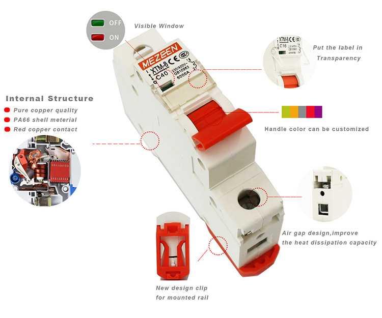 Как выбрать автоматический выключатель для дома и квартиры - 175 фото и видео выбора и подключения оптимального защитного устройства