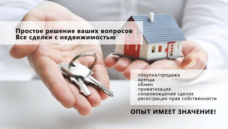 Как выбрать идеальную квартиру для перепродажи? советы экспертов