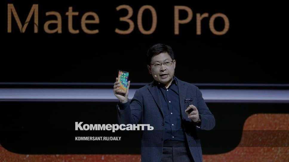 Ранее сообщалось что компания Huawei анонсировала флагманские смартфоны Mate 30 и это первые телефоны китайского бренда которые были лишены сервисов Google