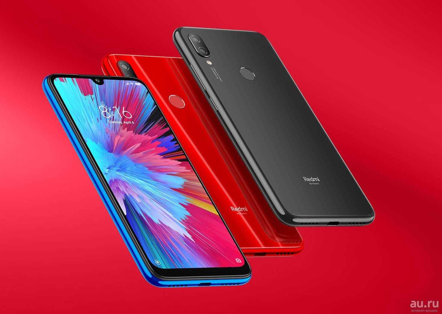 К сожалению для многихпоклонников смартфонов компании Xiaomi продажи Redmi Note 7 Pro не выйдут за пределы Индии и Китая Такую информацию опубликовал в своем Facebook