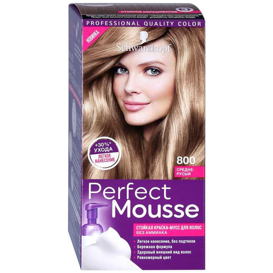 Как правильно подобрать профессиональную краску для волос и цвет