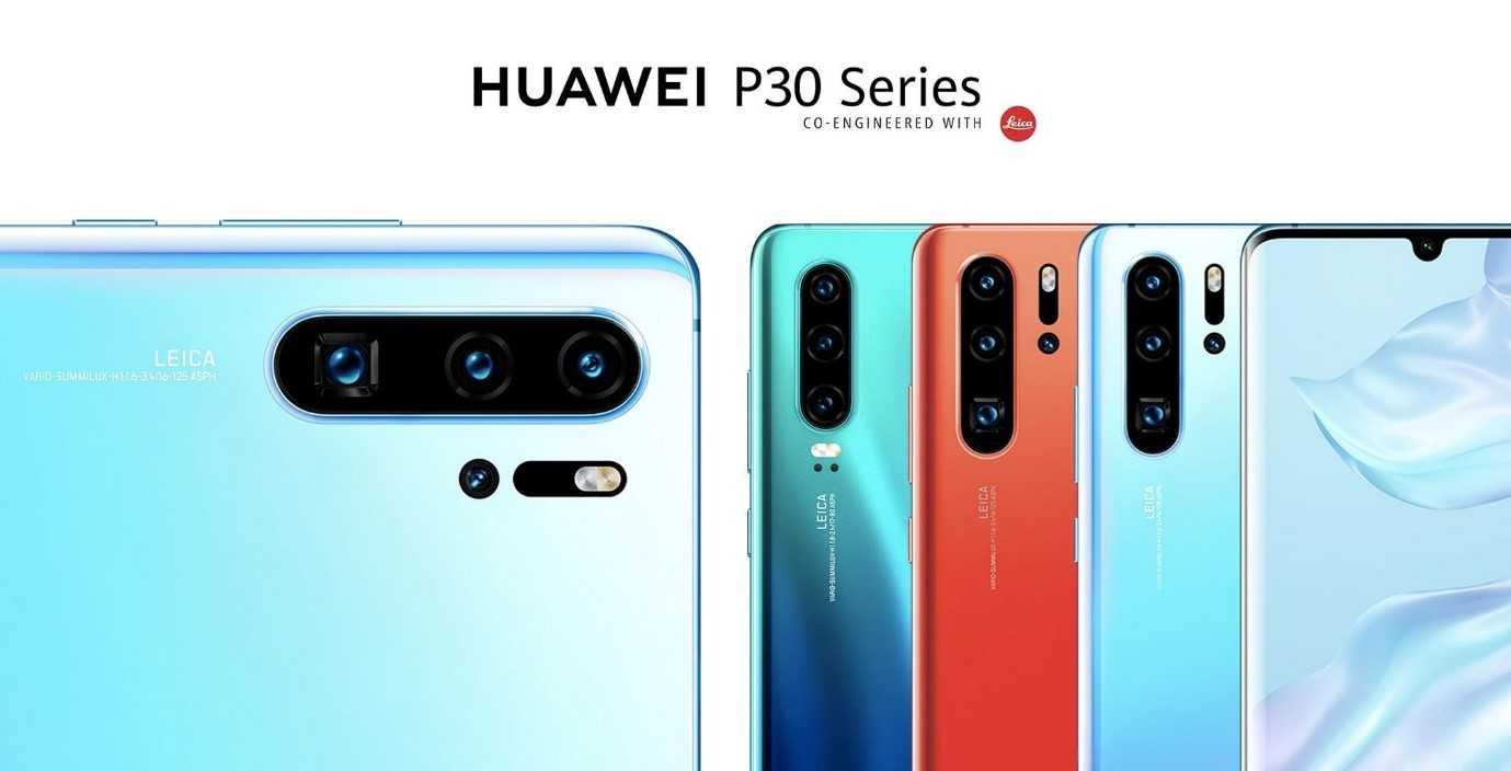 Huawei продала главный актив, а samsung показала новый процессор: итоги недели