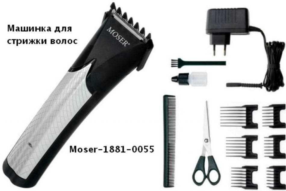 12 лучших профессиональных машинок для стрижки волос - рейтинг 2020