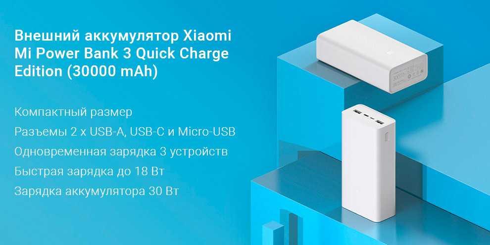 Обзор xiaomi mi wireless charger. китайский блинчик.