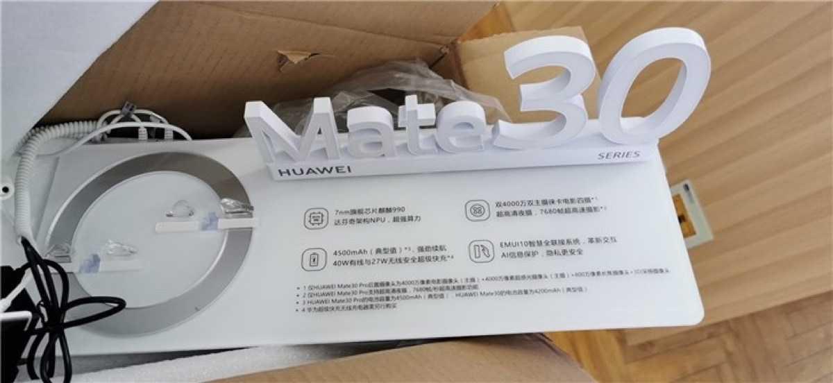 Интерес к девайсам компании Huawei продолжает расти Не так давно новинки этого бренда заняли сразу две верхние позиции рейтинга DXomark и снова бренд планирует всех