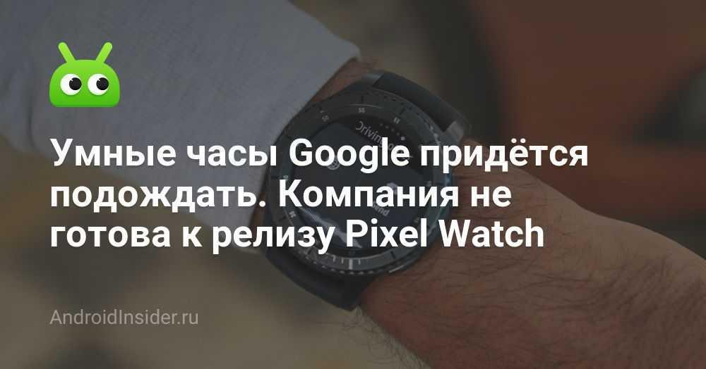Google сделает камеру дешёвых android крутой как у google pixel - androidinsider.ru