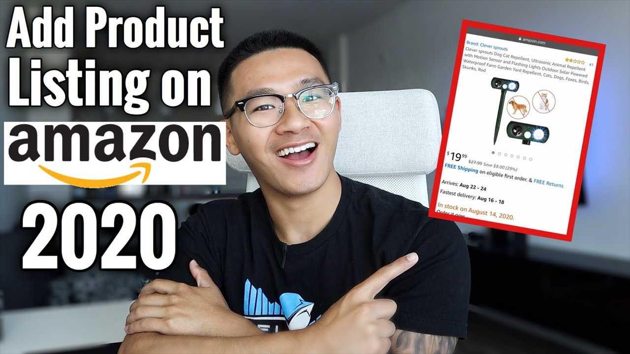 Amazon seo - пошаговый процесс для ранжирования в поиске amazon