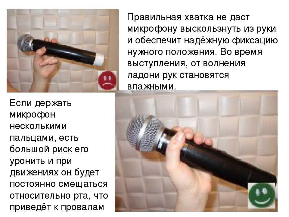 7 лучших микрофонов для пения и записи вокала до 700 $ — ehrs