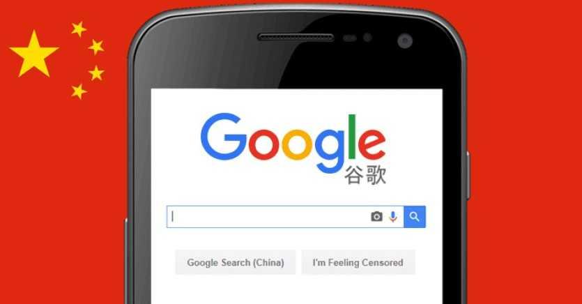 Google втайне создает новую операционную систему - cnews