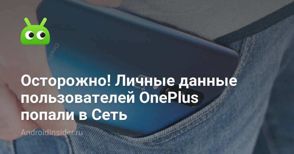 Oneplus готовит к выпуску дешевые смарт-тв - cnews