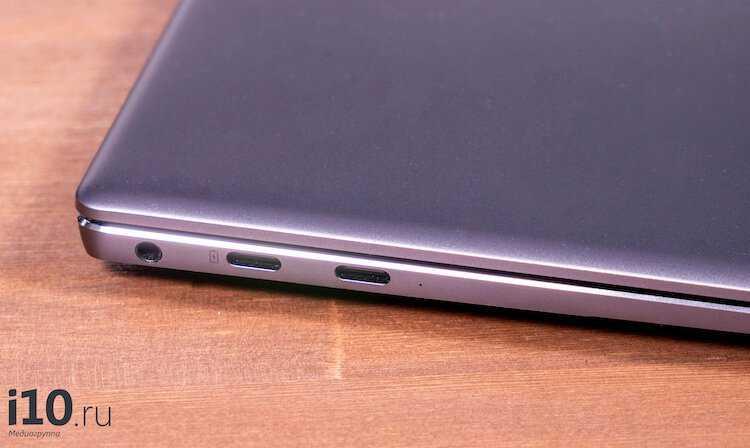 Huawei обновила ноутбуки matebook x 2020, matebook 13, matebook 14 и matebook b ► последние новости