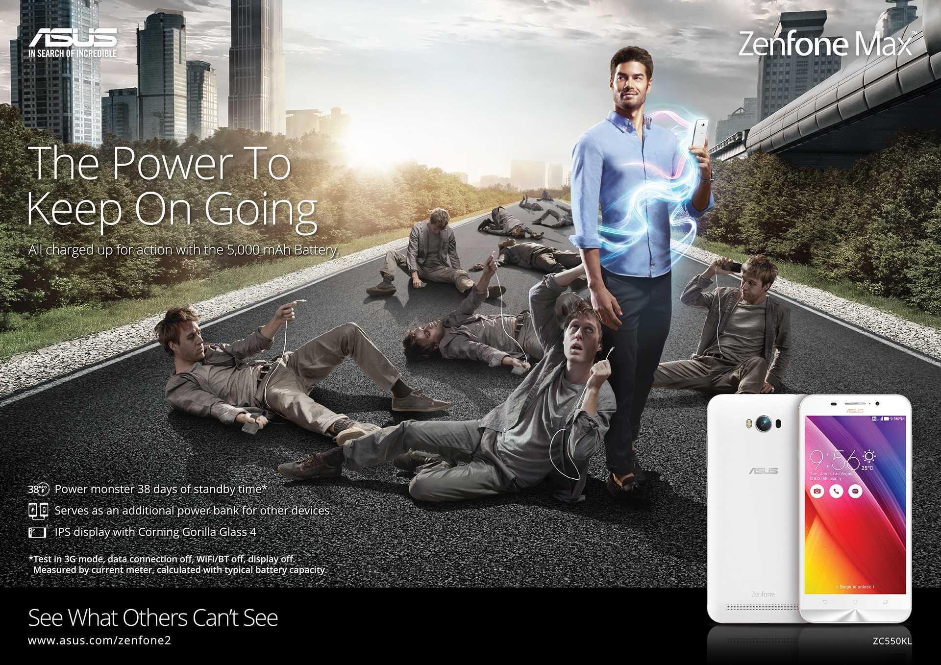 Asus zenfone max plus m2 и max shot: бюджетные камерофоны