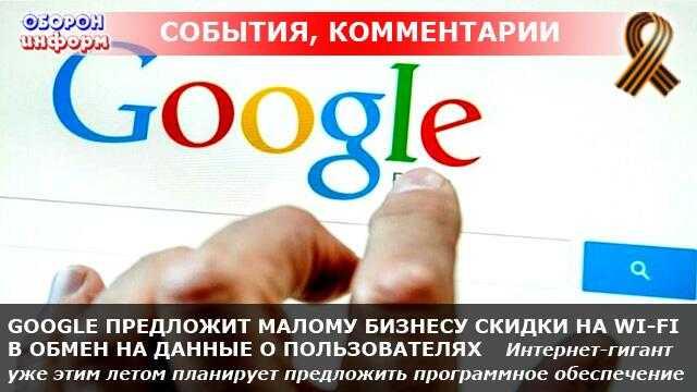 Google показала, что не знает, что делать со смартфонами pixel - androidinsider.ru