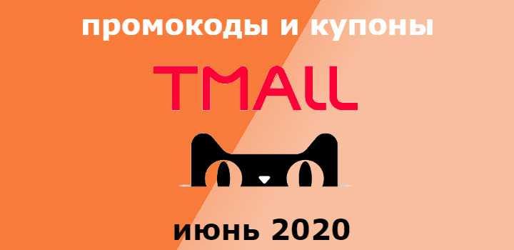 Международный производитель бытовой техники компания Polaris предлагает 60-процентную скидку поклонникам своих товаров в честь открытия магазина на TMall