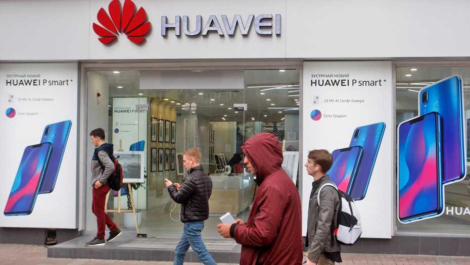 В китайской социальной сети Weibo появились новые данные на предмет перспективных недорогих смартфонов от Huawei Речь идет о линейке nova 7 И так сообщилось что