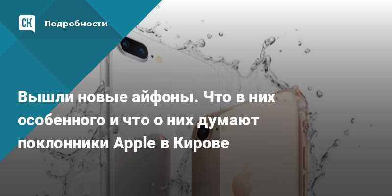 Пять минусов новых iphone12. бедный комплект и проблемы с прочностью