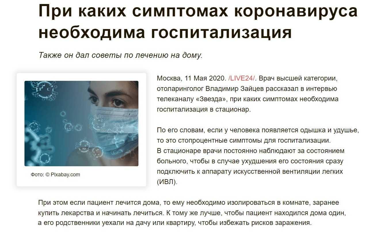 Bloomberg: выставку видеоигр е3 отменили из-за коронавируса