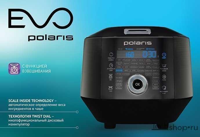 Мультиварка polaris evo 0446ds: отзывы и обзор