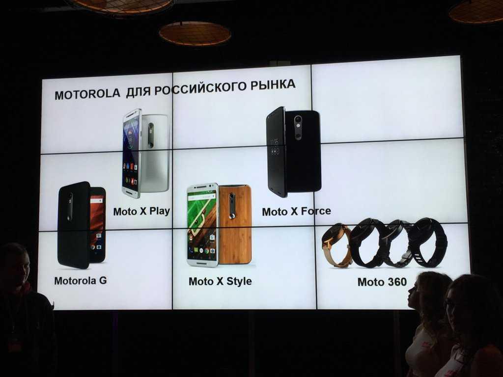 """Презентация на тему: """"«сравнение ведущих производителей мобильных телефонов» самый полный рейтинг производителей мобильных телефонов за 2 квартал 2013 года 1. samsung (114 млн."""". скачать бесплатно и без регистрации."""